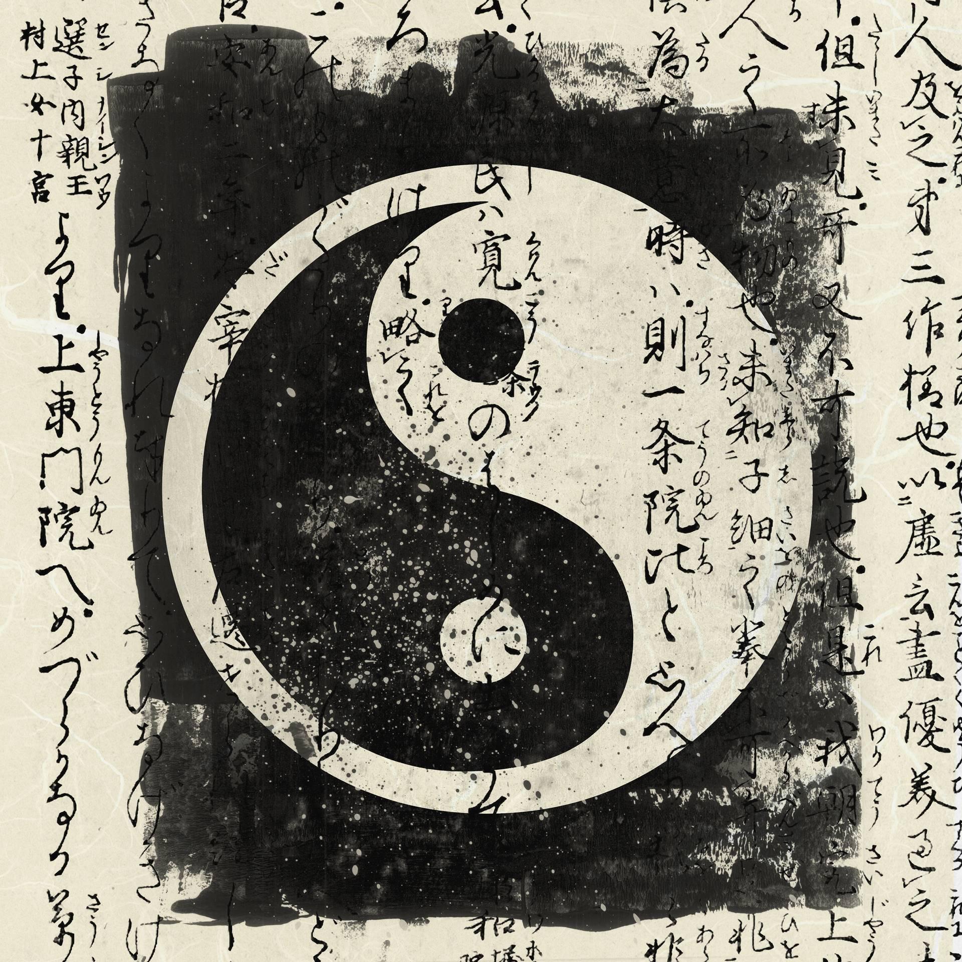 Yin yang symbol with 3 parts